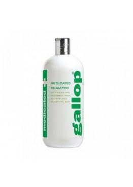 Лечебный шампунь для успокоения поврежденной кожи лошади Sallon Medicated Shampoo, Carr&Day&Martin