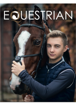 "Журнал ""Equestrian"""